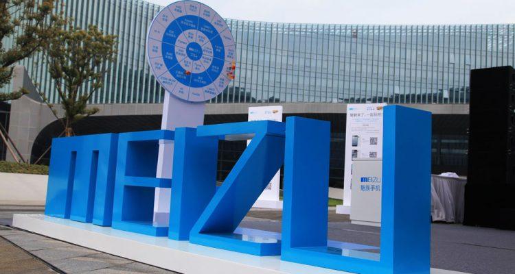 Meizu HQ Phillipinen