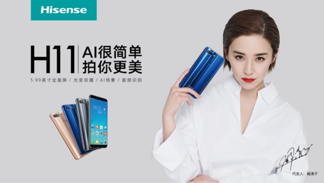 Marketingfolie des Hisense H11 Pro